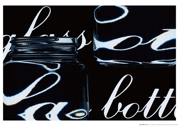 GLASS BOTTLE AWARD 11TH - UENISHI YURI WORKS
