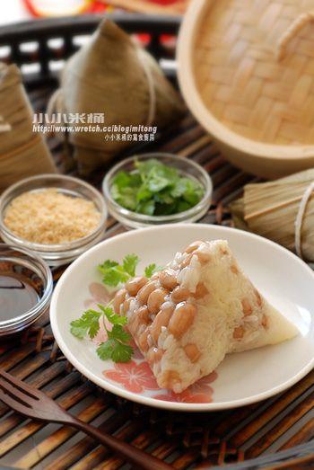 菜粽(花生粽)