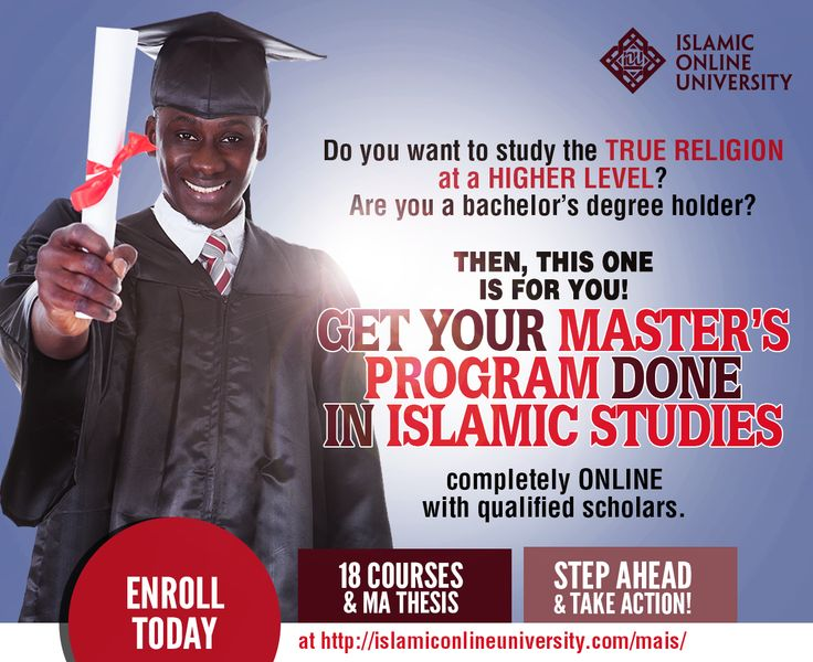 IOU offers the world's first tuition-free Master's program in Islamic Studies. Completely online!