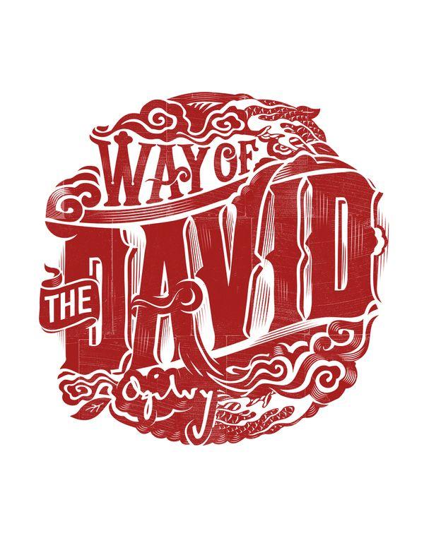 Way of the David #type #design