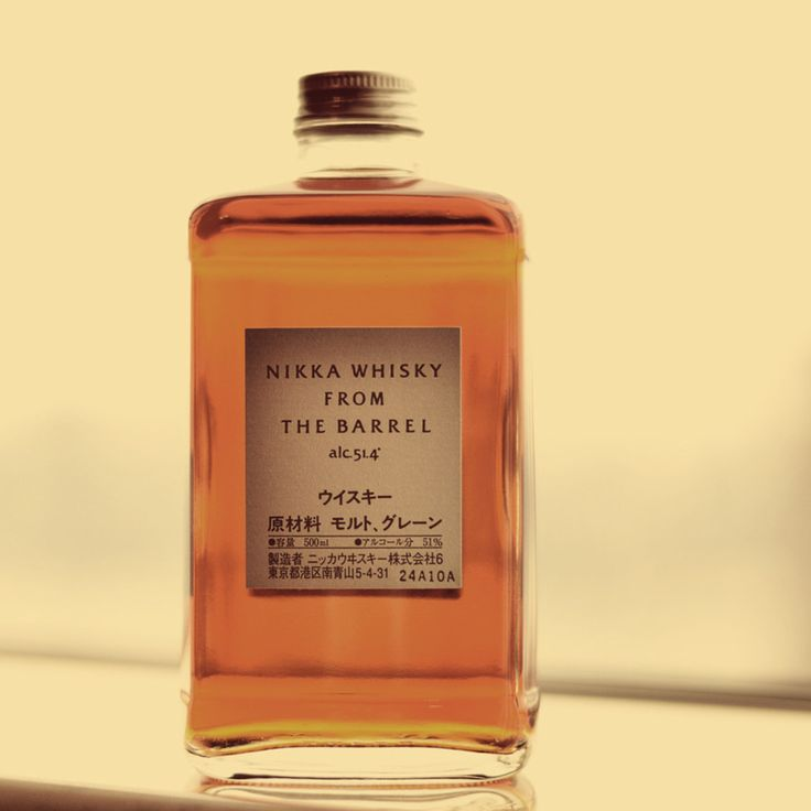 Nikka Whisky From The Barrel - The aromatic, full-bodied Japanese whisky is available worldwide
