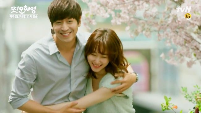 Oh Hae Young Again: Seventh Week – Happy together | Couch Kimchi