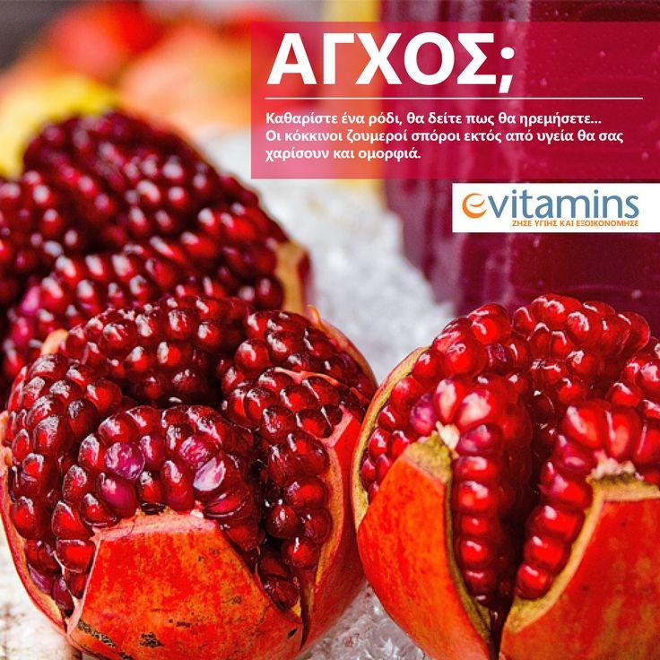 Προτιμήστε ρόδια βιολογικής καλλιέργειας για να απολαύσετε υγεία & ομορφιά! http://bit.ly/1sabT0V