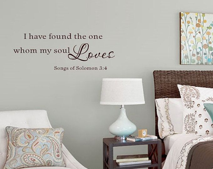 Psalm Wall Decal, Bible Verse Decal, Marriage Wall Decal, Home Quote Decal