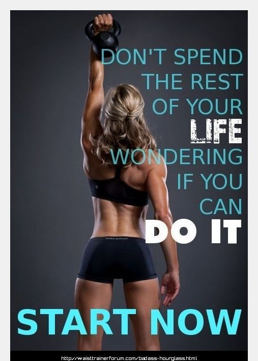 Motivational Fitness Quotes! You have to take great risks if you want to experience great rewards. Pick one thing and just do it! You Got This!
