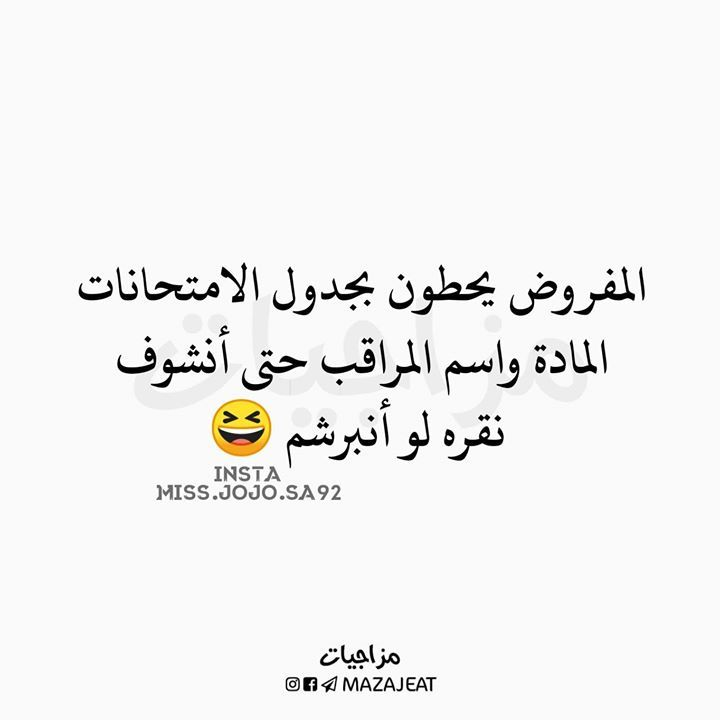 Drops Of Haven Rain With Lina View On Path Wonder Quotes Funny Arabic Quotes Funny Words
