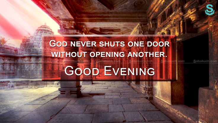 Good Evening Guys  !!