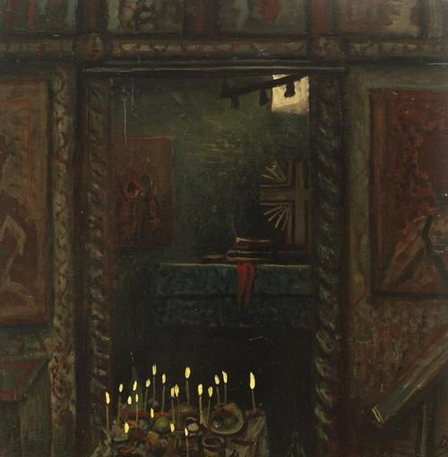 Light in Darkness - Horia Bernea  1983