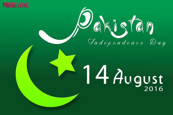Pakistan Independence Day Pictures for Whats app Free Download | Poetry