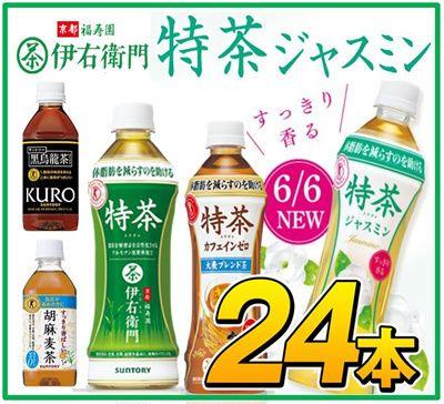 Qoo10 | 🌟NEW❄選べる 特茶 500ml×24本 サントリー 伊右衛門 特茶 体脂肪を減らすのを助けるので、体脂肪が気になる方に適しています。特... : 水・ソフトドリンク・茶