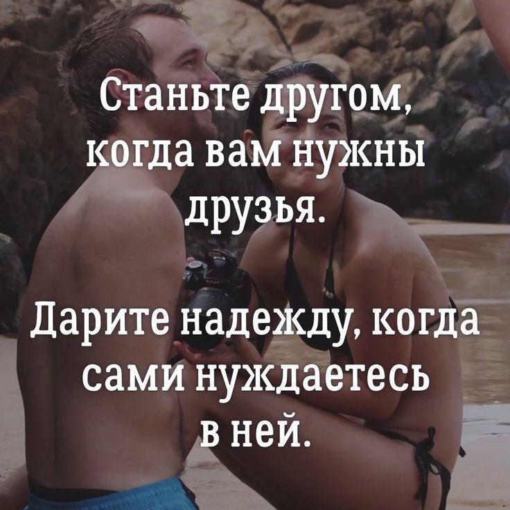 Сильные цитаты Ника Вуйчича: