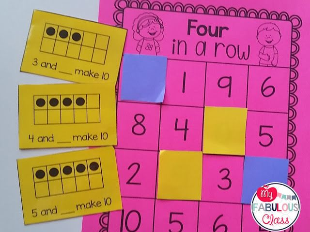 Making 5 and 10 FREEBIE. Four in a Row game to practice sums of 5 and sums of 10.