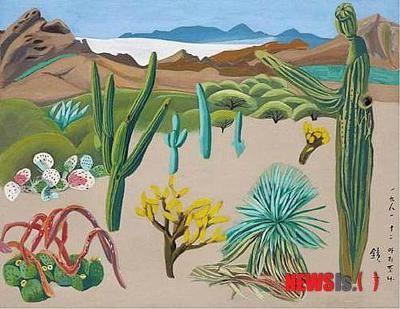 (Korea) Arizona,1981 by 千鏡子, Chun Kyung-ja (1924-2015). Korean.  천경자. 아리조나.
