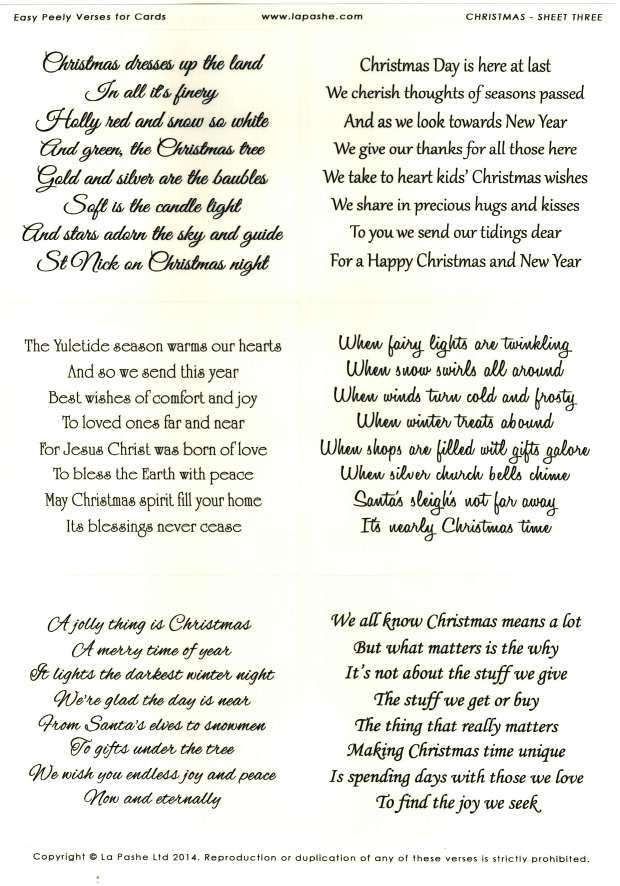 La Pashe Easy Peely Verses for Cards - Christmas #3: