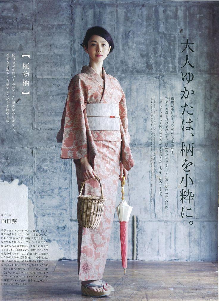 竺仙 松煙染小紋(向日葵柄),麻市松半巾帯(絣入り生成色)