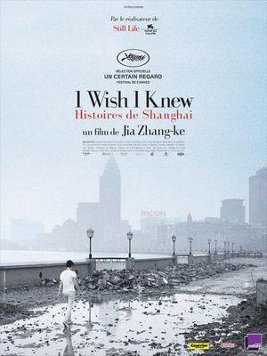 I Wish I Knew : Histoires de Shanghai, documentaire de Jia Zhangke (2010)