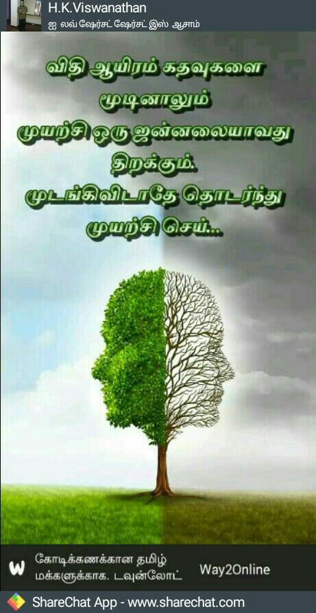 Best 25+ Tamil motivational quotes ideas on Pinterest ...