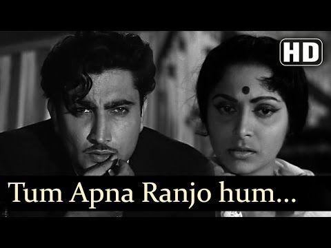 Shagoon - Tum Apna Ranjo Gum-Apni Pareshani - Jagjit Kaur - YouTube