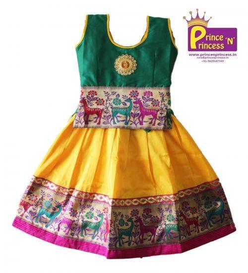 Kids Dark Green Yellow Royal Pavadai Langa