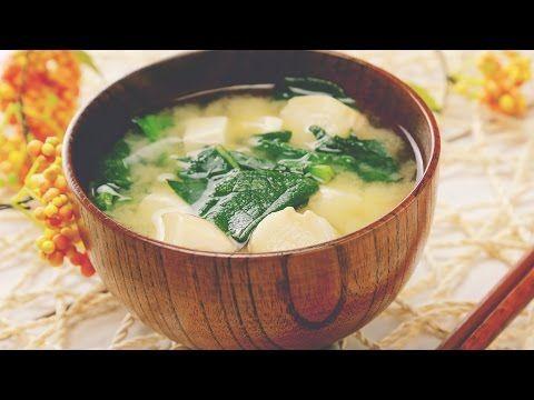 『ほうれん草の味噌汁』今夜は白味噌のお味噌汁♪ | もぐー(mogoo)