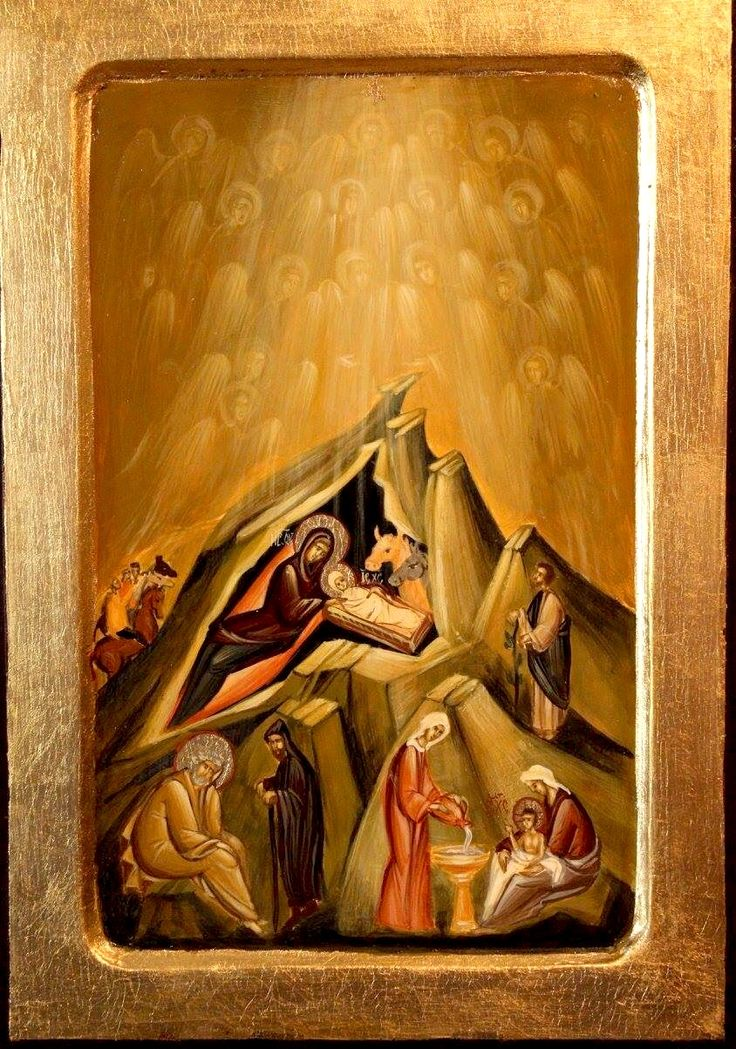 Nativity of Jesus by Nica Lucia of Romania