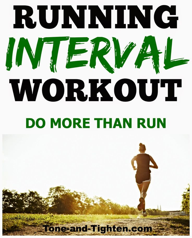 Take your run to a whole new level with this interval running workout! More than just running at Tone-and-Tighten.com #run #running #exercise Pinned over 1K times