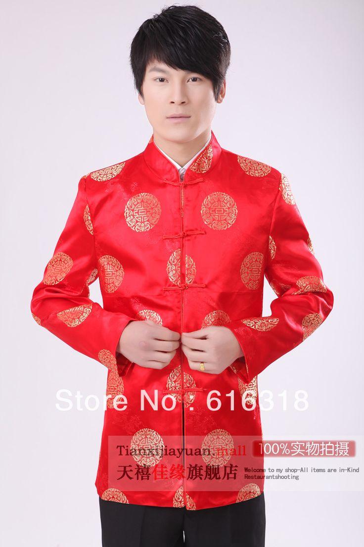 Многоцветный винтажный китайский традиционный народный танец костюмы сцена одежда для мужчины красный тан костюм верхний верхняя одежда