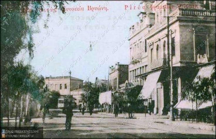Πειραιας 1900. Συνοικια Βρυωνη.