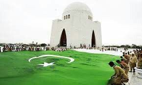 Pakistani flag near the tomb of the founder of the country, Muhammad Ali Jinnah, in Karachi Pakistan.