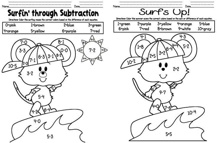 addition and subtraction coloring sheets kinder june pinterest surfers coloring sheets. Black Bedroom Furniture Sets. Home Design Ideas