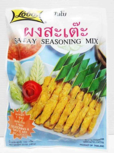 Lobo Satay Seasoning Mix Paste for Thai Food BBQ Chicken Pork Beef 35 oz  100g Pack of 3 * You can get more details by clicking on the image.Note:It is affiliate link to Amazon.