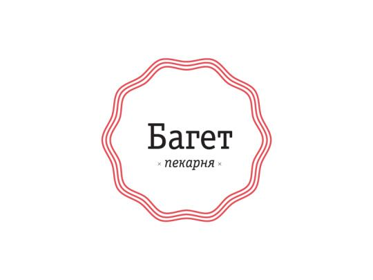 Логотип пекарни