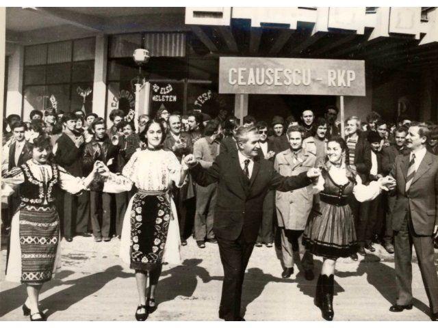 In Romania, 1 Mai a fost sarbatorita prima data in 1890, iar in timpul comunismului se organizau manifestatii uriase pe strazi, incepand cu primele ore ale diminetii. Dupa celebrararea cu fast oamenii aveau liber si sarbatoreau la iarba verde, cu prietenii, la mare sau la munte. Dupa 1990, 1 Mai nu mai are importanta propagandistica, insa a ramas zi libera, iar lumea o celebreaza de obicei in aer liber, in parcuri, la munte sau la mare.