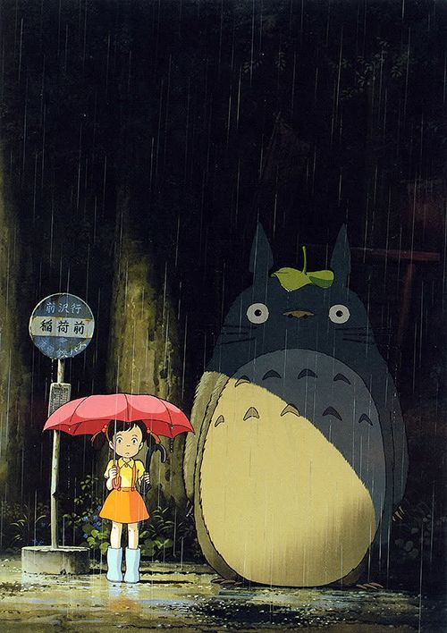 My Neighbor Totoro [となりのトトロ] (dir. Hayao Miyazaki, 1988). <3