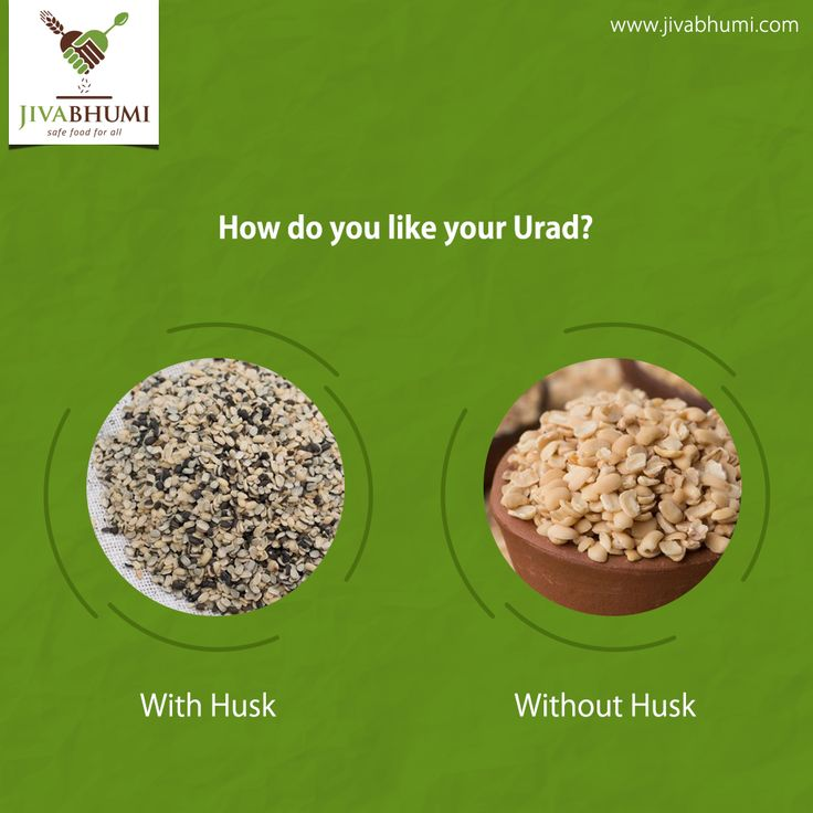 Tell us how do you prefer this common household pulse Urad, in the comments section below and shop for your choice of Urad dal and many other, only at #Jivabhumi. Visit - http://bit.ly/shop_jivabhumi #FarmFood #NaturalFood #HealthyFood #Pulses #Dals #Urad
