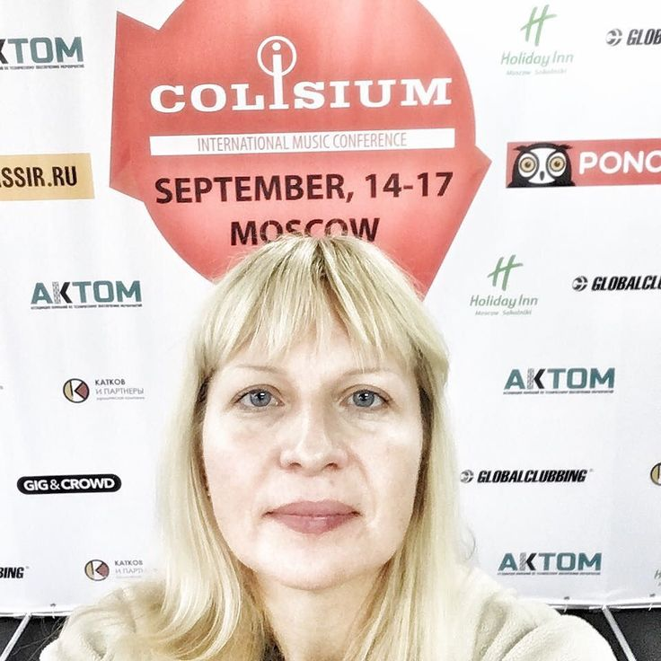 Сегодня на #colisium много интересного. Приятно встретить знакомых и коллег полезно завести новые знакомства:) #colisium2017