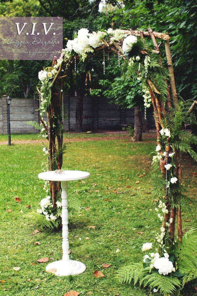 natural wedding altar Google Search Gazebo garland