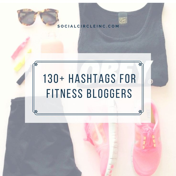 These are the top trending hashtags that you'll want to start using right now to attract more targeted Instagram followers.Fitness bloggers beware - you're going to want to steal these hashtags immediately!