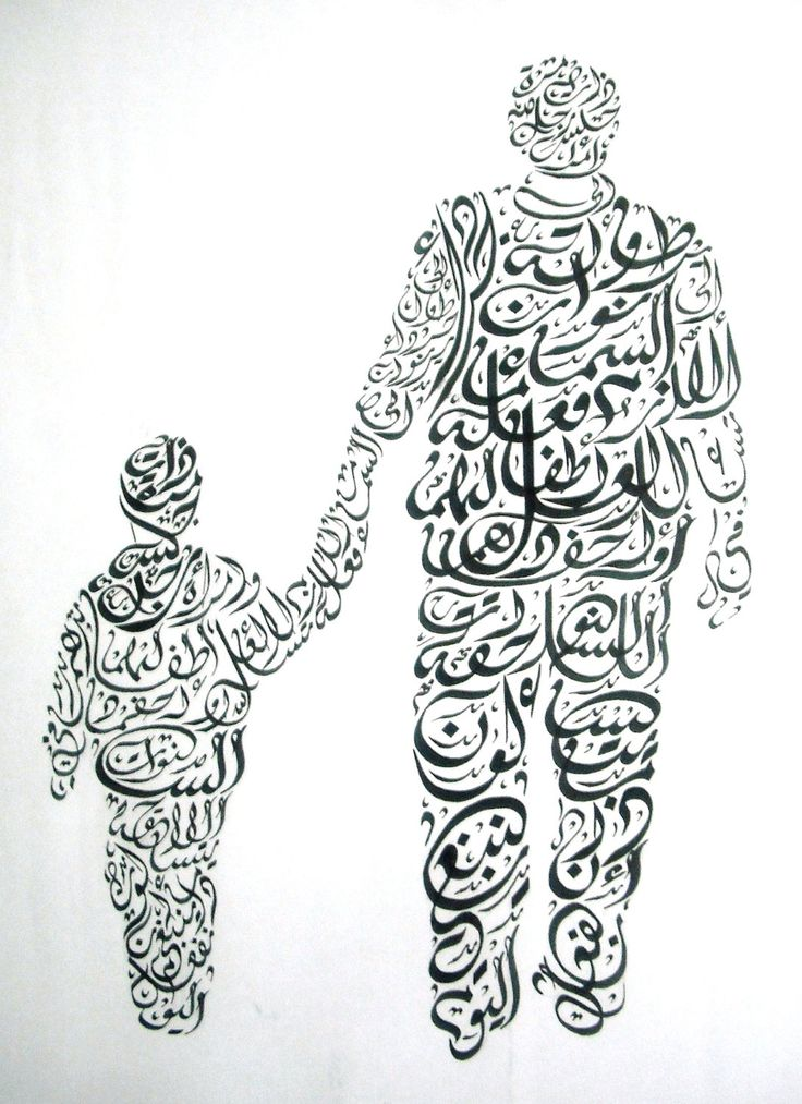 child born with quran writing art