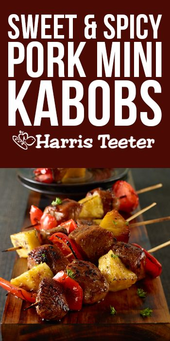 Take a time out with these Sweet and Spicy Pork Mini Kabobs! #TeeterRecipes