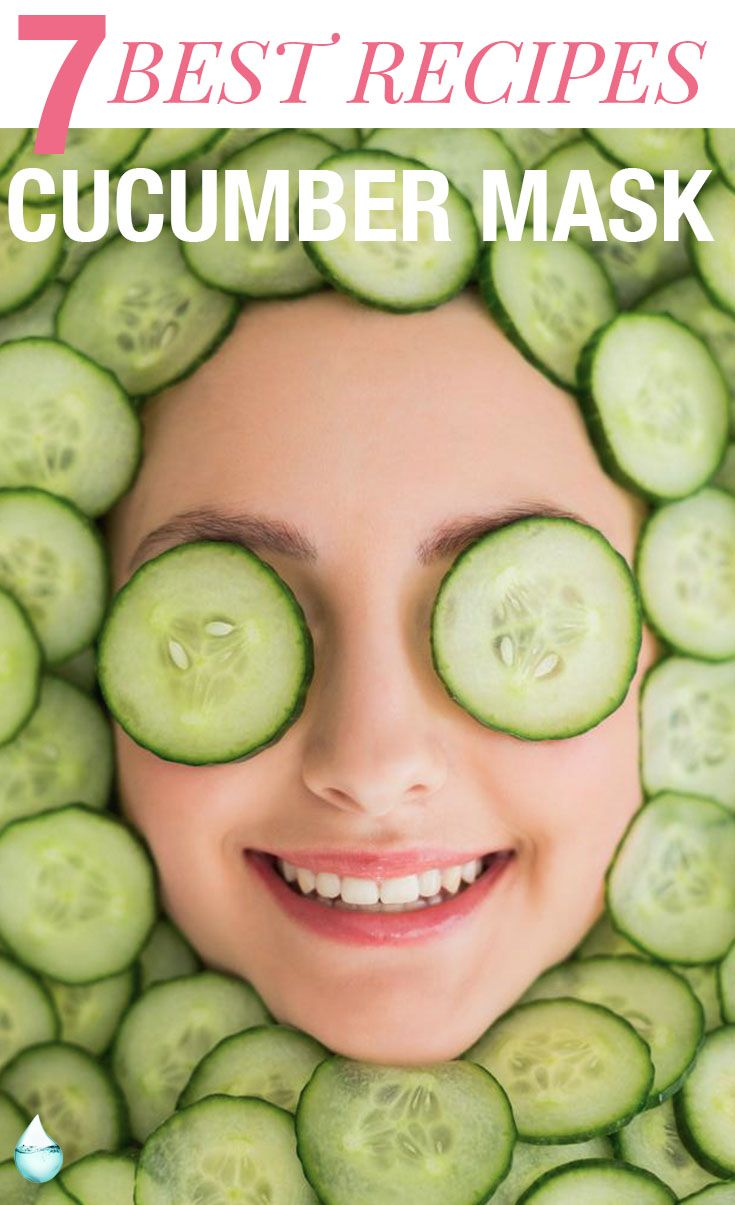HOW TO MAKE YOUR OWN CUCUMBER FACE MASK: THE 7 BEST DIY RECIPES Prevent and treat wrinkles #skincaretips #facemask #skincare