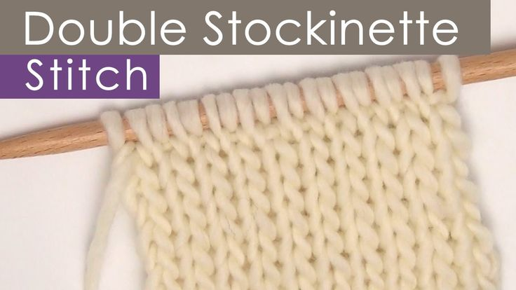 How to Knit the Double Stockinette Pattern with Free Knitting Pattern + Video Tutorial by Studio Knit