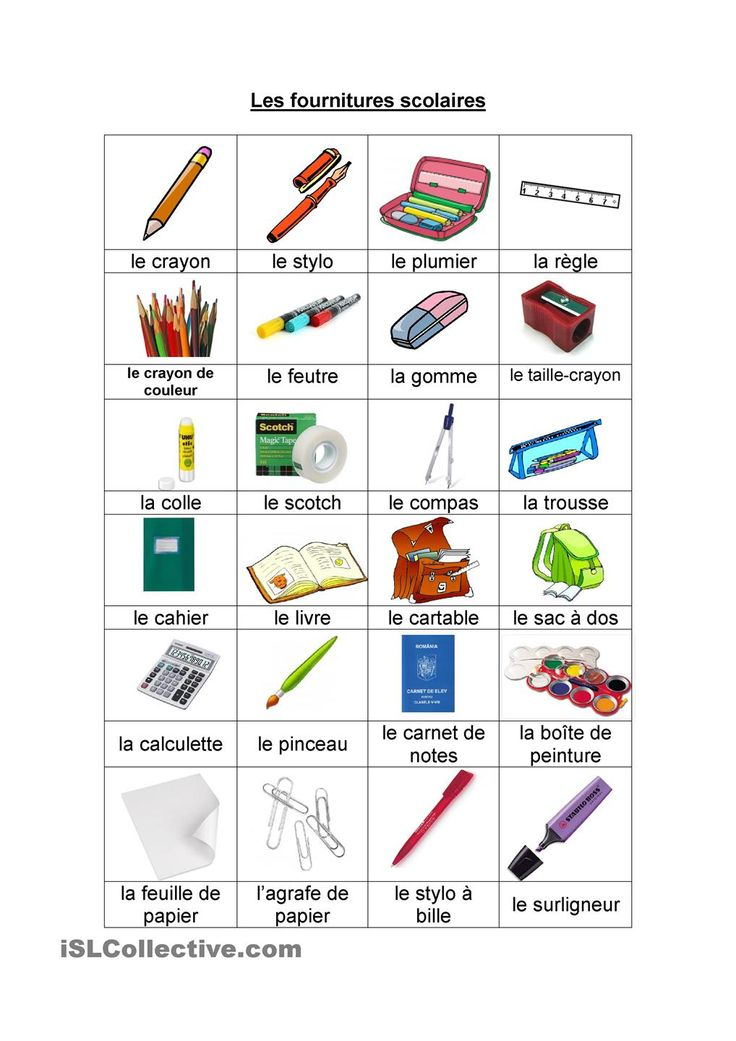 les fournitures scolaires consultez aussi: http://www.learnfrenchlab.com/school-in-french.html