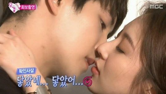 "Lee Jong Hyun and Gong Seung Yeon's Lips Touch for First Time in Photo Shoot on ""We Got Married"""