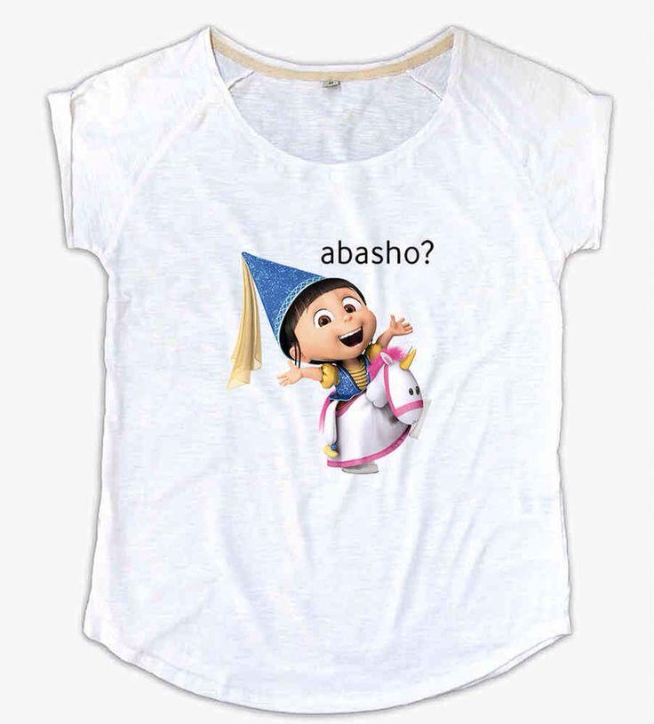www.notnegotiable.it info@notnegotiable.it http://etsy.com/shop/notnegotiable