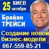 перевозка мебели по Киеву грузоперевозки в Киеве