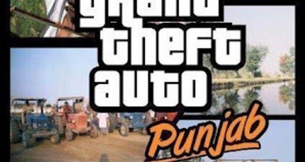 GTA Vice City Punjab: Game Free Download | Download Free Games