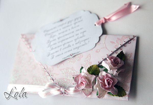 Творческая мастерская: Свадебный подарочный конверт.