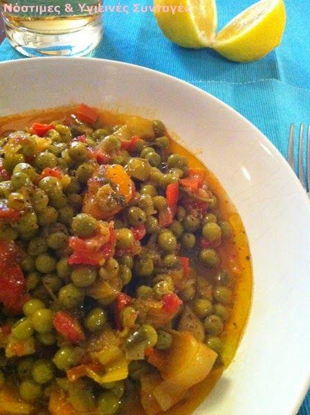 Νόστιμες κ Υγιεινές Συνταγές: Κοκκινιστός αρακάς με λαχανικά