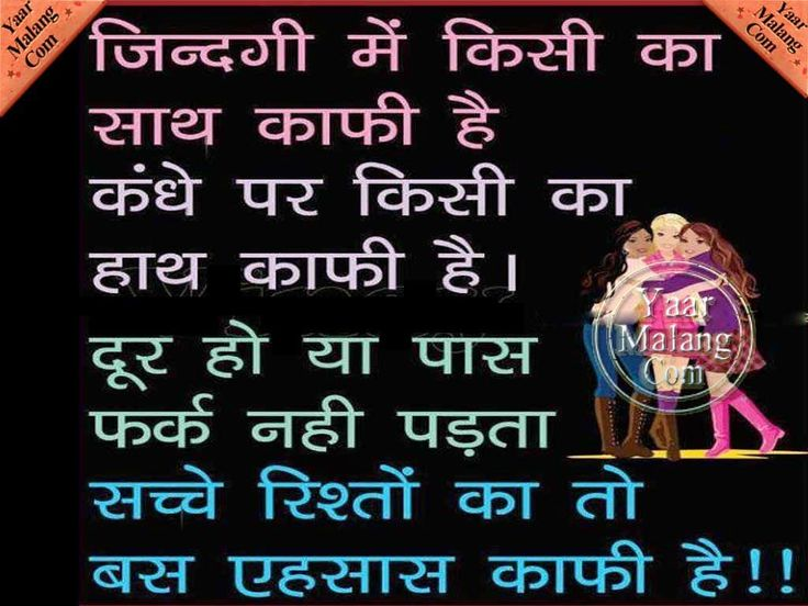 funny quotes in hindi on life Hindi Motivational Quotes HD Wallpapers ...